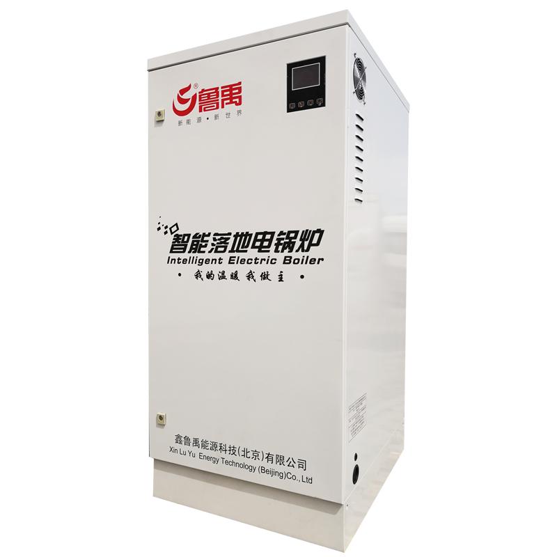 0.5吨工业电锅炉采暖热水生产适用-0.5t工业电锅炉厂家生产