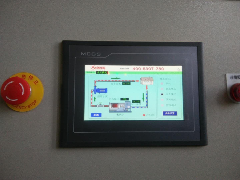大型大功率电锅炉操作系统