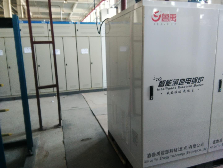 北京大兴教委大型大功率电锅炉案例
