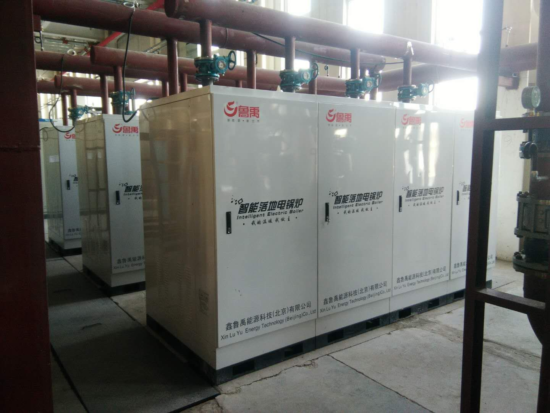 鲁禹大型大功率电锅炉