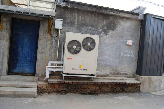 北京农村采暖100平米空气源热泵价格案例顺义区闫家营村国槐大街209号王*生家